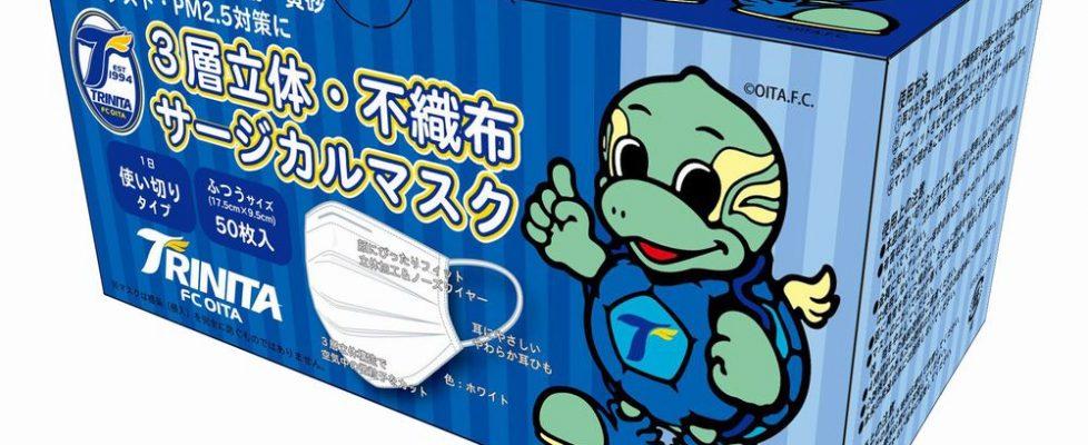 200605mask_t01